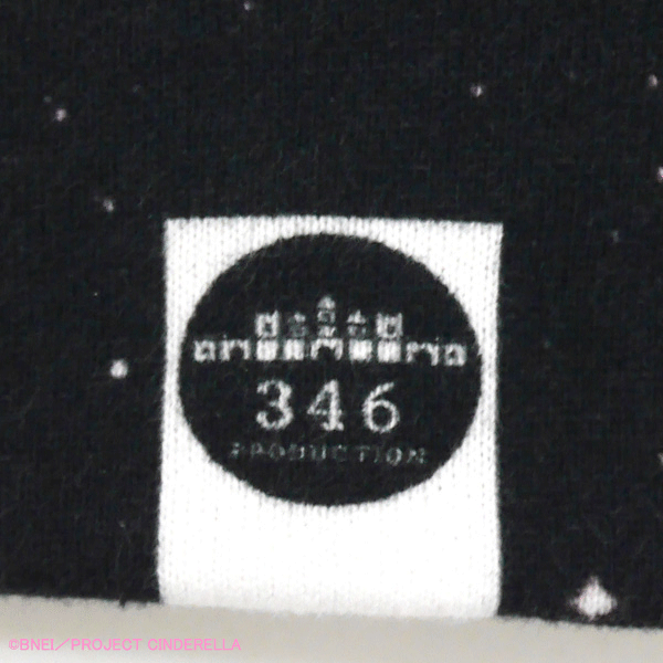 2cospa201511.016