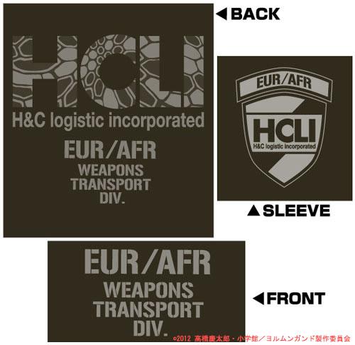 HCLI_M65.02