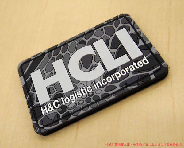 HCLI_PVCp.01