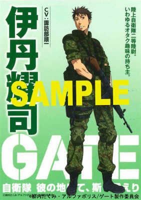 gate2015.shosen12.02