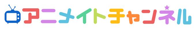 anich-logo