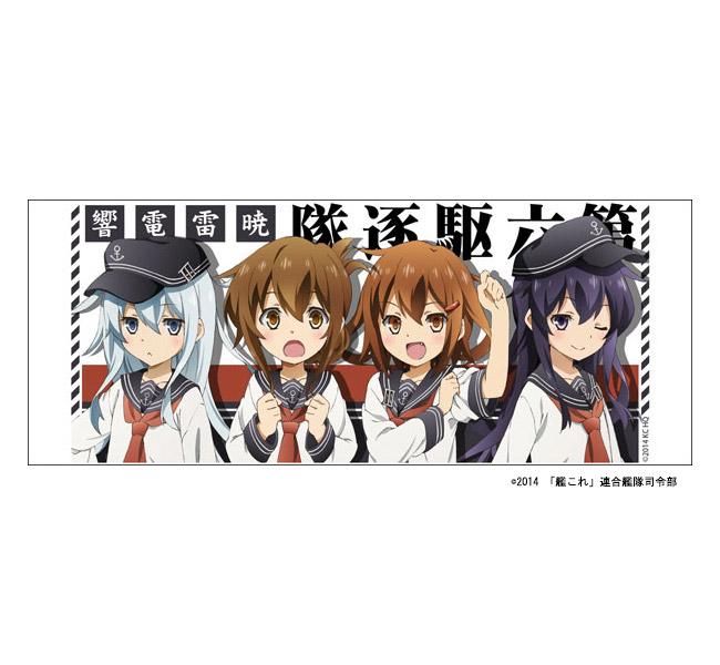 kankore_anime_5