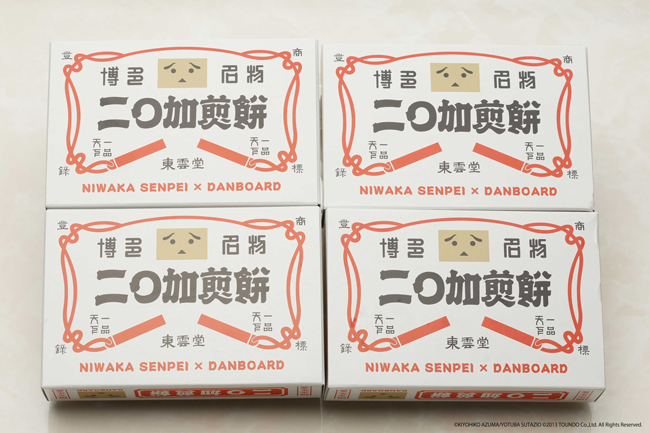packageimage03