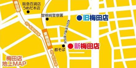 iten_MAP