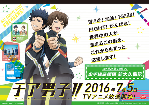 chia-poster_shinokubo_160615_ol