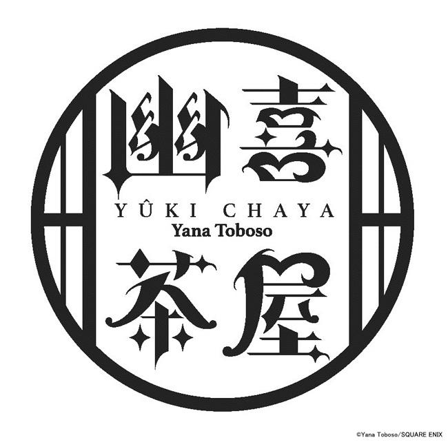 kyoumafu2016.02