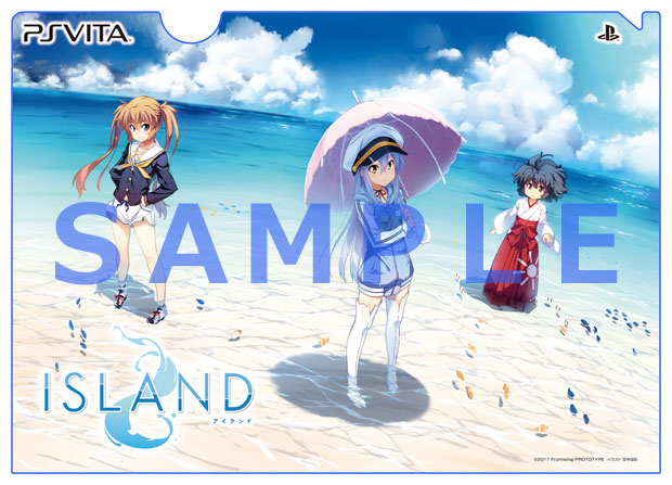 island_a4