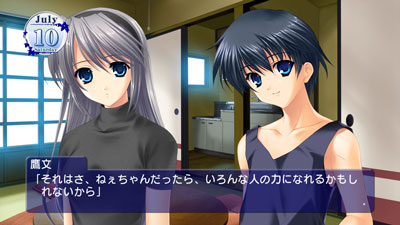 ps3_tomoyo03