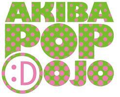 akiba-pop_logo