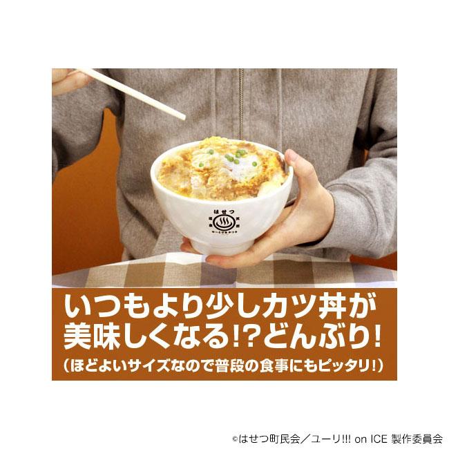 201612-01yuri-010