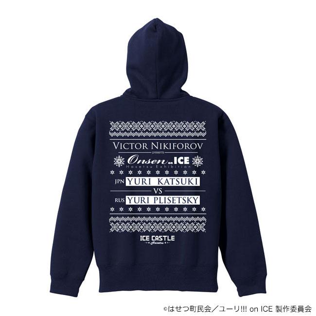 201612-01yuri-017
