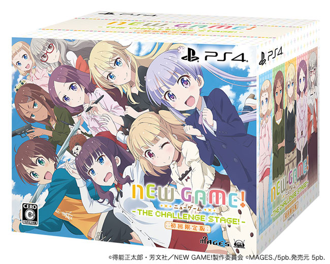 newgame_limtps4_box