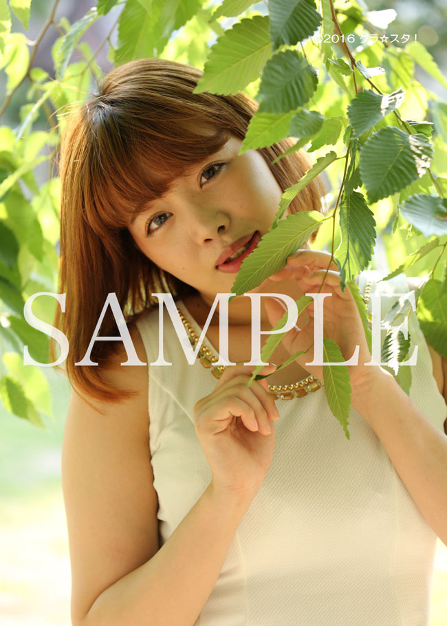 gest_sample09