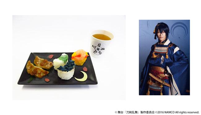 touken_stage_nam-01