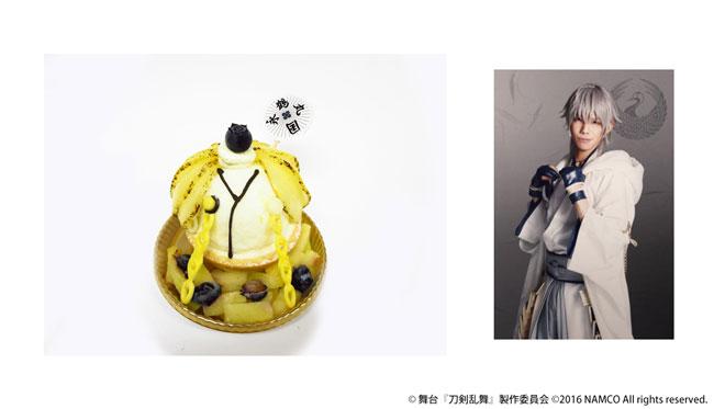 touken_stage_nam-012