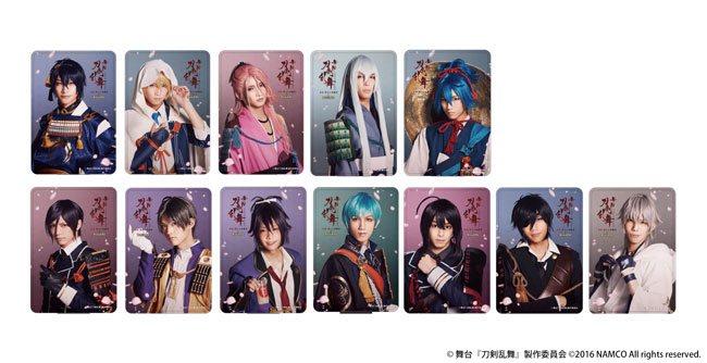 touken_stage_nam-all