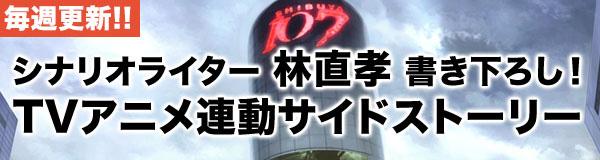 anime_ss