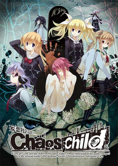 CHAOSCHILD-