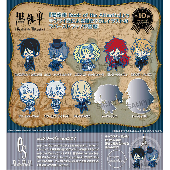 rcc_kuroshitsuji_boa_order01